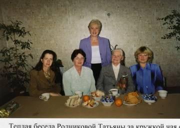 http://s6.uploads.ru/t/p8wdK.jpg
