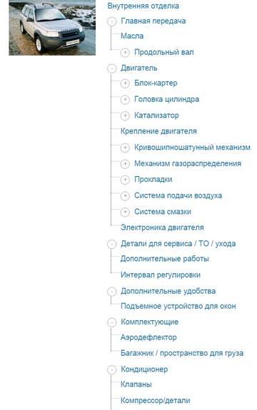http://s6.uploads.ru/t/pB9w6.jpg