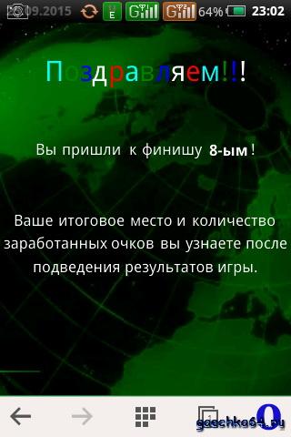 http://s6.uploads.ru/t/pPvNg.jpg