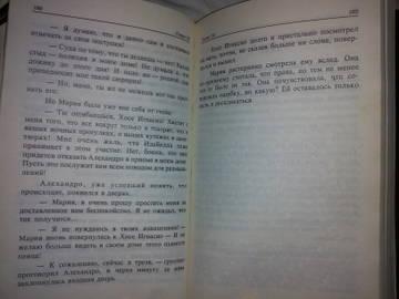 http://s6.uploads.ru/t/pZGPv.jpg