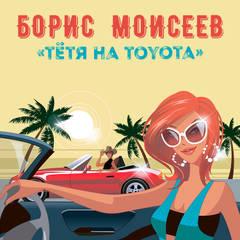 http://s6.uploads.ru/t/pj0Qu.jpg