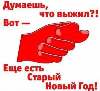 http://s6.uploads.ru/t/qBHwe.jpg