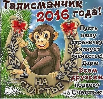 http://s6.uploads.ru/t/qDKAz.jpg