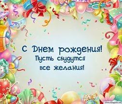 http://s6.uploads.ru/t/qS54L.jpg
