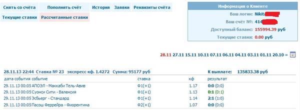 http://s6.uploads.ru/t/qUyLd.jpg