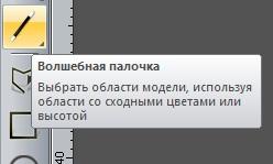 http://s6.uploads.ru/t/qmx0n.jpg