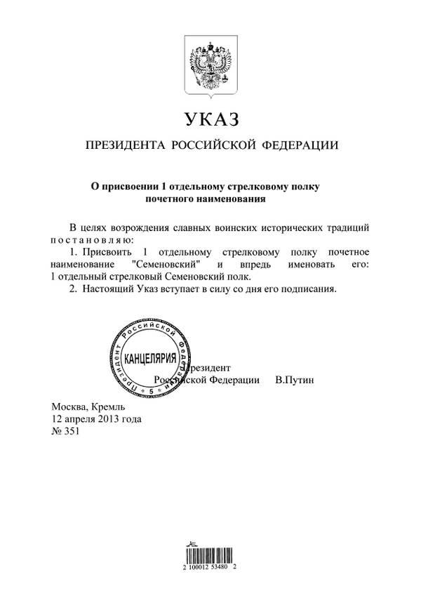 http://s6.uploads.ru/t/qwQ9l.jpg