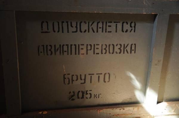 http://s6.uploads.ru/t/rfAX6.jpg