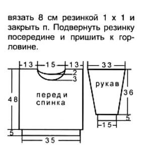 http://s6.uploads.ru/t/sNcrK.jpg