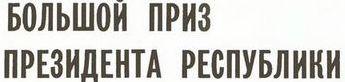 http://s6.uploads.ru/t/snj0B.jpg