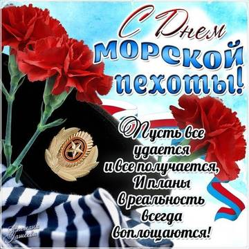 http://s6.uploads.ru/t/tCQr3.jpg