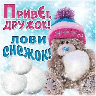 http://s6.uploads.ru/t/tDlkV.jpg