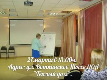 http://s6.uploads.ru/t/tThJW.jpg