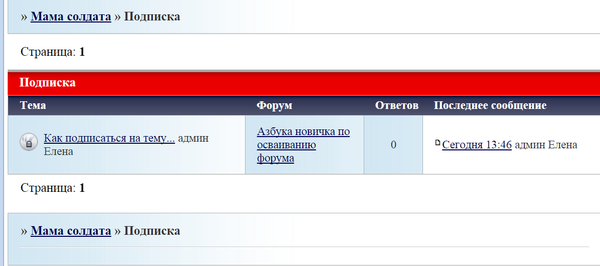 http://s6.uploads.ru/t/ts8nh.png
