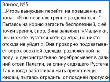 http://s6.uploads.ru/t/uD0Og.jpg