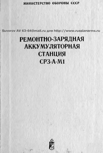 http://s6.uploads.ru/t/uO7TV.jpg