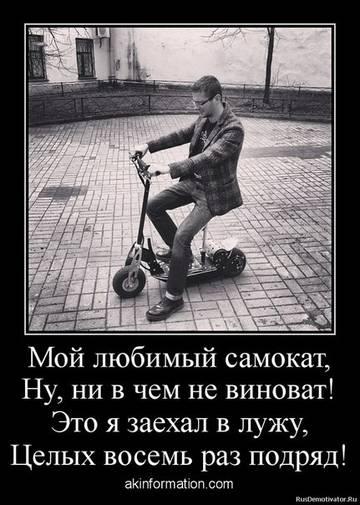 http://s6.uploads.ru/t/uZPdp.jpg