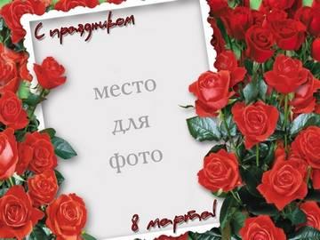 http://s6.uploads.ru/t/uwImG.jpg