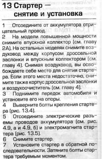 http://s6.uploads.ru/t/v1wpP.png