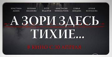 http://s6.uploads.ru/t/v7Wni.jpg
