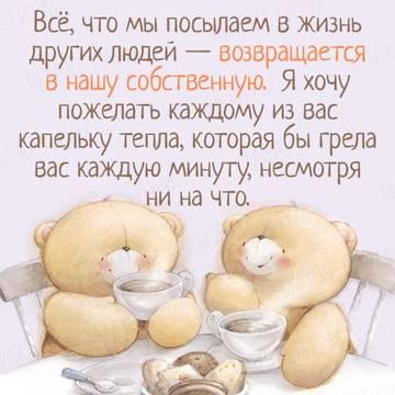 http://s6.uploads.ru/t/vEjPi.jpg