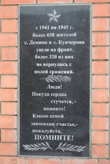 http://s6.uploads.ru/t/vpYZe.jpg