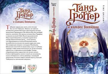 http://s6.uploads.ru/t/vzrSx.jpg