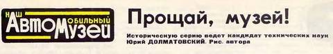 http://s6.uploads.ru/t/w3AvW.jpg