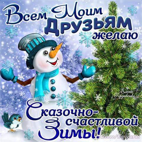 http://s6.uploads.ru/t/wc8jk.jpg