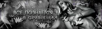 http://s6.uploads.ru/t/wdi41.png