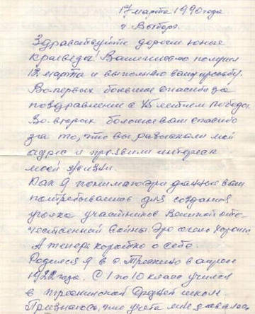 http://s6.uploads.ru/t/wf5FZ.jpg