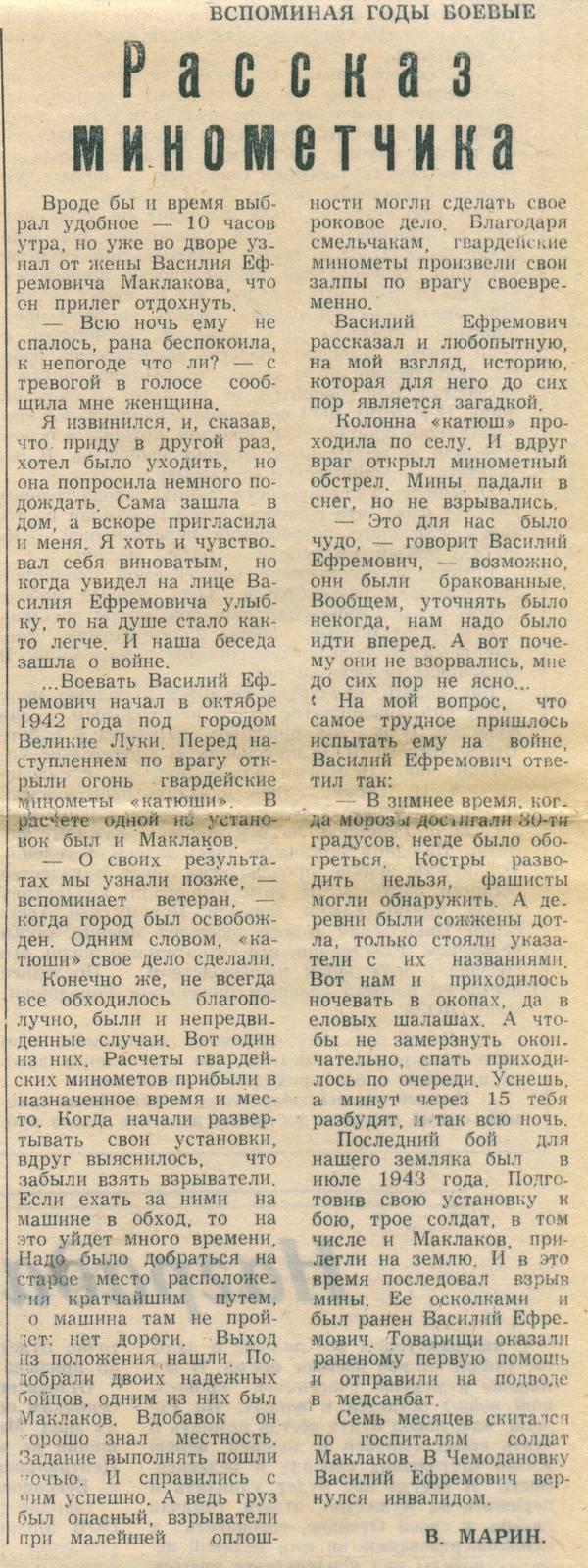 http://s6.uploads.ru/t/wuK61.jpg