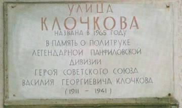 http://s6.uploads.ru/t/xM5SP.jpg