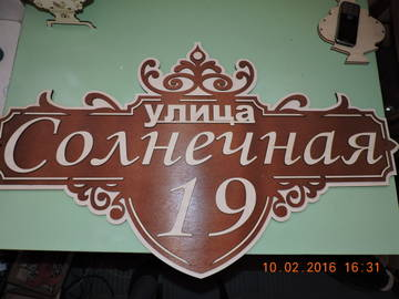 http://s6.uploads.ru/t/xO7Ff.jpg