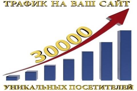 http://s6.uploads.ru/t/xeR8Q.jpg