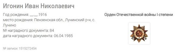 http://s6.uploads.ru/t/ySnIU.jpg