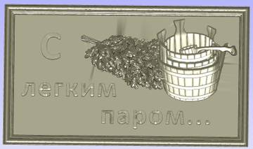 http://s6.uploads.ru/t/yXom3.jpg