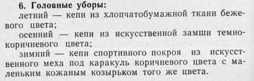 http://s6.uploads.ru/t/yd3L7.png