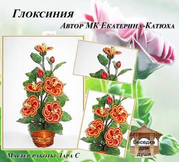 http://s6.uploads.ru/t/z9fdG.jpg