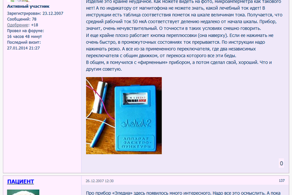 http://s6.uploads.ru/t/zlDhc.png