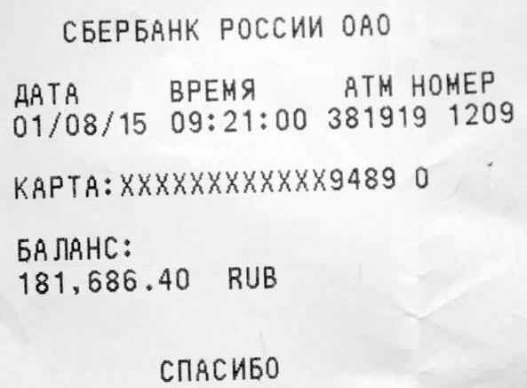 http://s6.uploads.ru/tiqA9.jpg