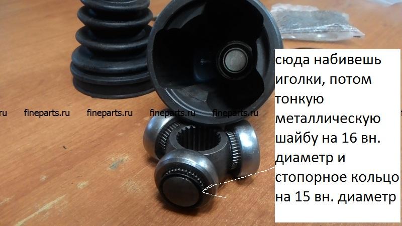 http://s6.uploads.ru/to6vp.jpg