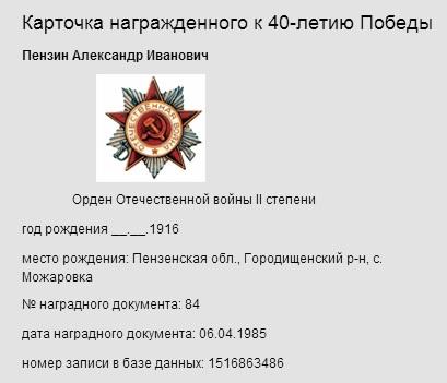 http://s6.uploads.ru/u42SA.jpg