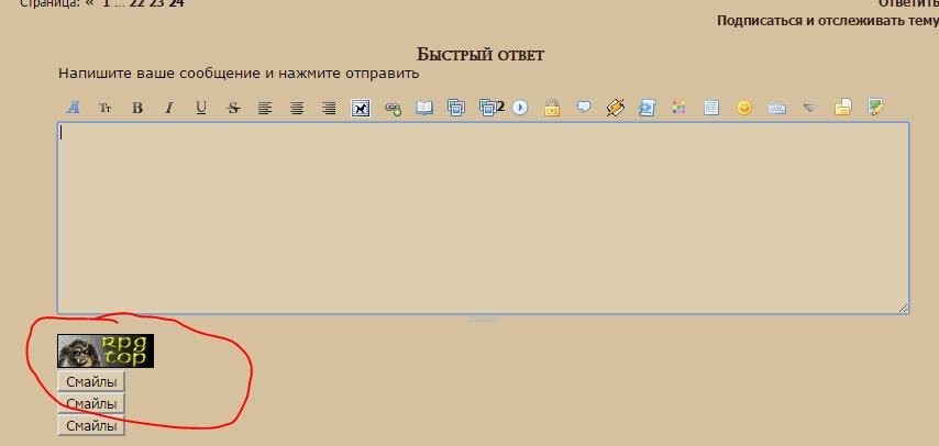 http://s6.uploads.ru/ueBFT.png
