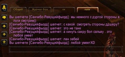 http://s6.uploads.ru/utLyP.jpg