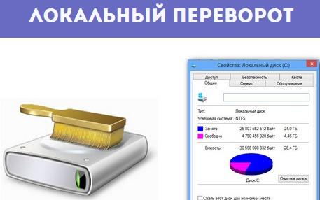 http://s6.uploads.ru/uzhJ7.jpg