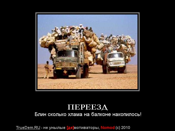 http://s6.uploads.ru/vMfgl.jpg