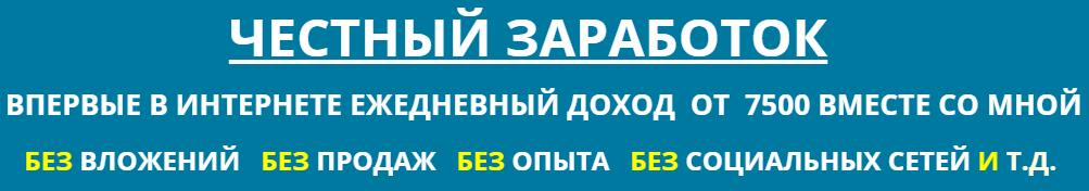 http://s6.uploads.ru/vZdTY.png