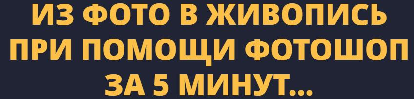 http://s6.uploads.ru/vaPEO.jpg