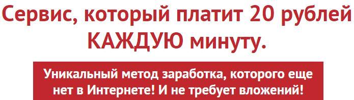 http://s6.uploads.ru/vrhaZ.jpg